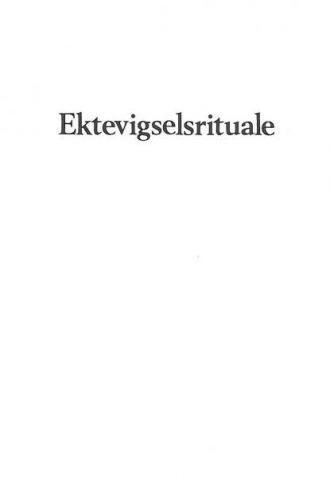 EKTEVIGSELSRITUALE